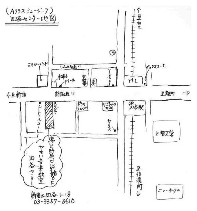 四谷センター地図